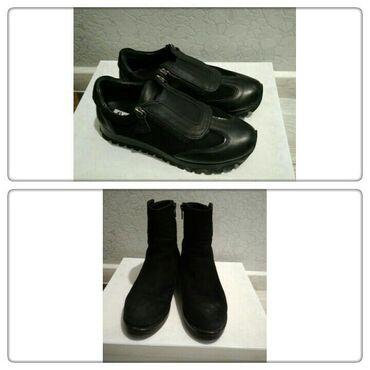 botinki 37 razmer в Кыргызстан: Кроссовки кожаные Alpino, состояние идеальное. Мягкие, удобные. Хорошо