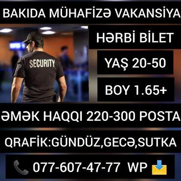bakida hovuzlar - Azərbaycan: BAKIDA MÜHAFİZƏ VAKANSİYA