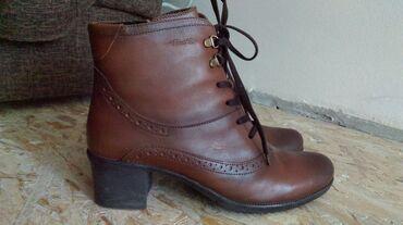 Kožne kratke čizme kao nove! Broj 41 Dužina gazišta je 27 cm