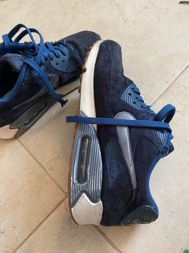 Ženska patike i atletske cipele 38.5