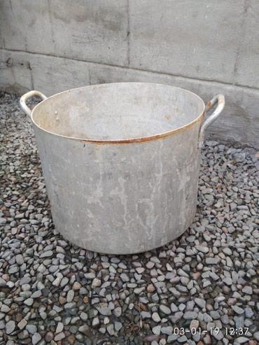 Продаю алюминиевые кастрюли и казан в Бишкек