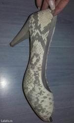 Bata cipele kozne 41 velicina - Novi Sad