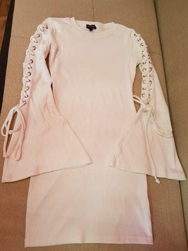 Продам новое х/б платье 42-44 размера,одевалось один раз на пол часа в Лебединовка