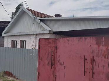Недвижимость - Буденовка: 100 кв. м 3 комнаты, Утепленный, Бронированные двери, Забор, огорожен