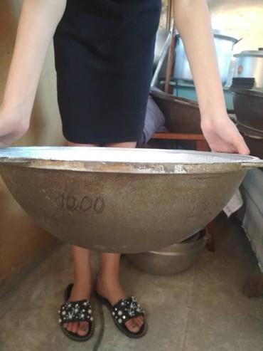 Кастрюли в Кыргызстан: Казаны для печек (очак казан) дюралюминиевые фабричные качественные