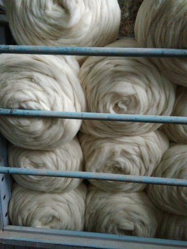 Продам ТОПС (ШЕРСТЬ) овечья мытая в Кызыл-Адыр