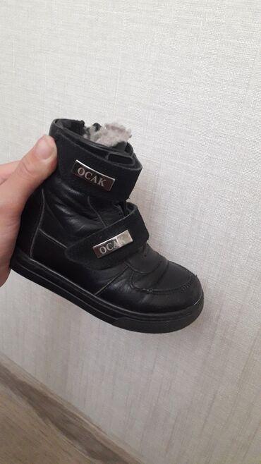 ботинки на девочку бу в Кыргызстан: Шикарные зимние сапоги 23 размера. Кожа замша мех 100% натуральные. Пр