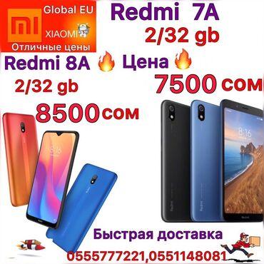 New Xiaomi Redmi 8A 32 GB black
