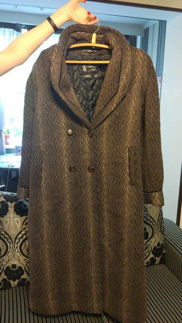 Пальто размер 48-50 в Бишкек