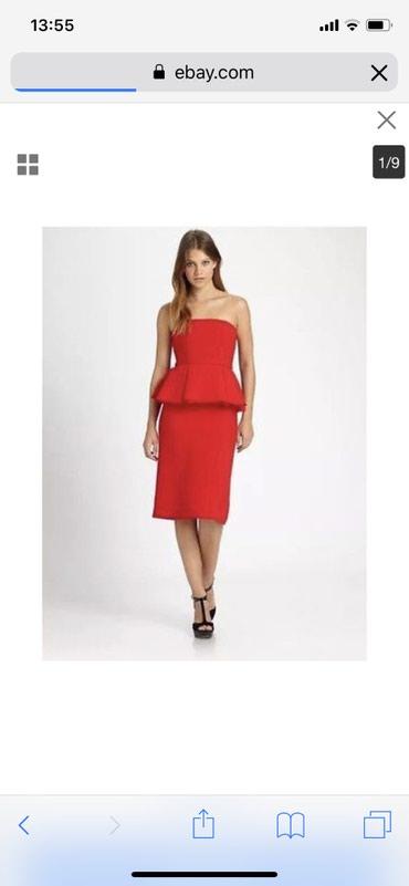 Платье-корсет брендовое в Бишкек