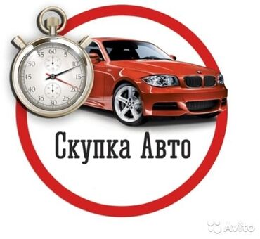 Гиссары в кыргызстане - Кыргызстан: Subaru Legacy 2005