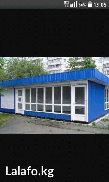 Изготовление павильонов, качество и в Бишкек