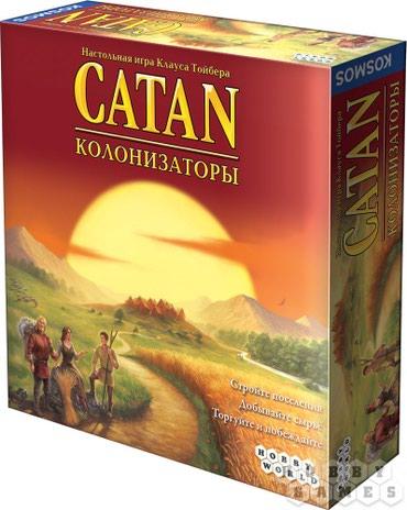 развивающие кубики в Кыргызстан: Настольные игры Колонизаторы Это семейная и достаточно мирная игра