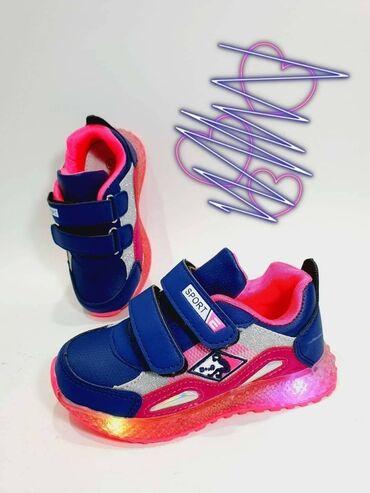 Dečije Cipele i Čizme - Veliko Gradiste: SNIZENJE Odlicne svetlece patikice koje svetle na pritisak stopala