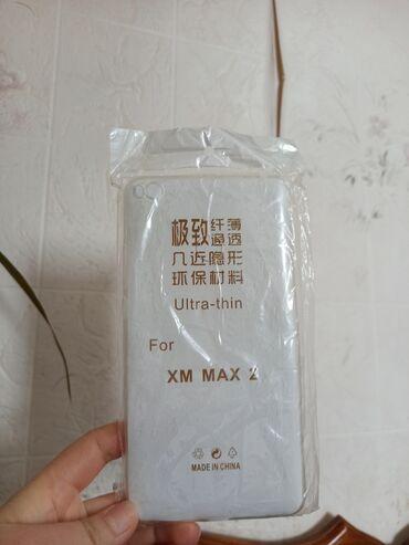 Продаю новый чехол для Xiaomi Max2Мне подарили. Но у меня другая