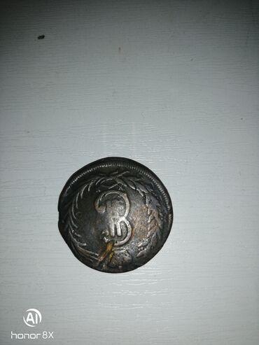 Спорт и хобби - Кемин: Продаю монеты СССР разных годов. Монеты 1961 года 5 копеек  Царская м