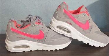 Nike Air maxTurske, predobro odradjene, svi znakovi siveni, lake i