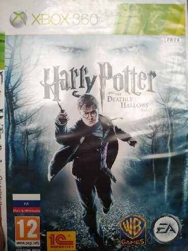 xbox 3 0 в Кыргызстан: Продам игру Harry Potter на XBOX 360