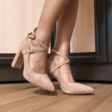 Новые замшевые туфли в нежно-розовом цвете! На ногах смотрятся очень к