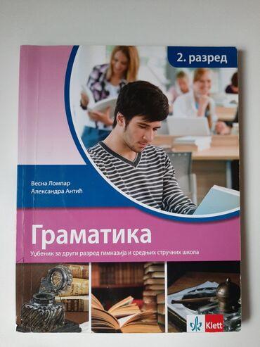 Sport i hobi - Negotin: Gramatika iz srpskog jezika za 2 razred gimnazije. Korišćena ali vrlo