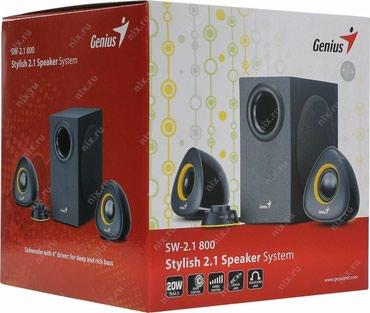 Genius SW 800 speaker в Bakı