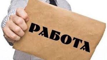 требуется реализатор в Кыргызстан: Требуется опытные реализаторы (девушки) На рынок Джунхай  Стаж от 1 го