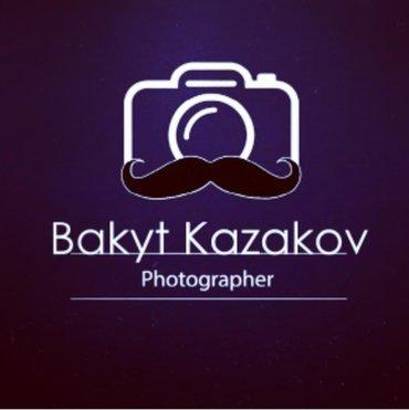 Фото, видео, аэросьемка (дрон), лав стори, клипы, реклама в Бишкек