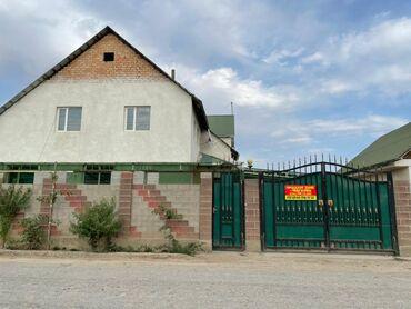 продажа домов в сокулуке in Кыргызстан | ҮЙЛӨРДҮ САТУУ: 344 кв. м, 6 бөлмө, Гараж, Жылытылган, Жылуу пол