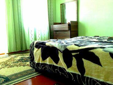 Отдых на Иссык-Куле - Чолпон-Ата: Номер