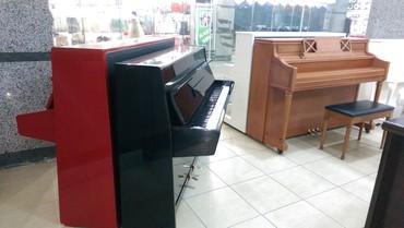 Bakı şəhərində Pianino ve royalların satışı, alışı, icaresi.