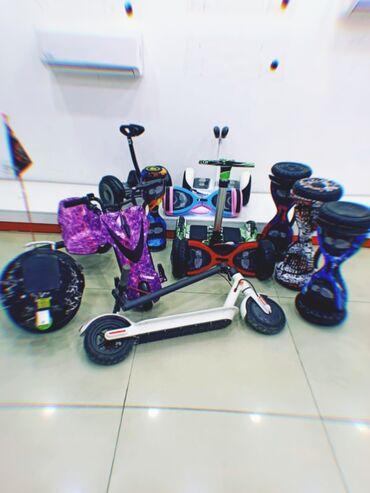 Героскутеры, сигвеи, мини роботы, дрифт байки, моноколеса