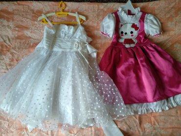 Продам детские платья. Розовое в Бишкек
