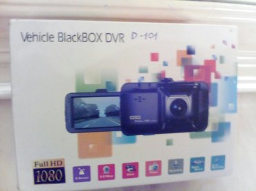 Bakı şəhərində Wdr full hd 1080p