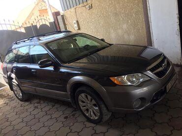 диски бмв 21 стиль купить в Кыргызстан: Subaru Outback 3 л. 2008