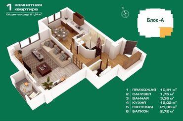 Квартиры в Ак-Джол: Продается квартира: 1 комната, 52 кв. м