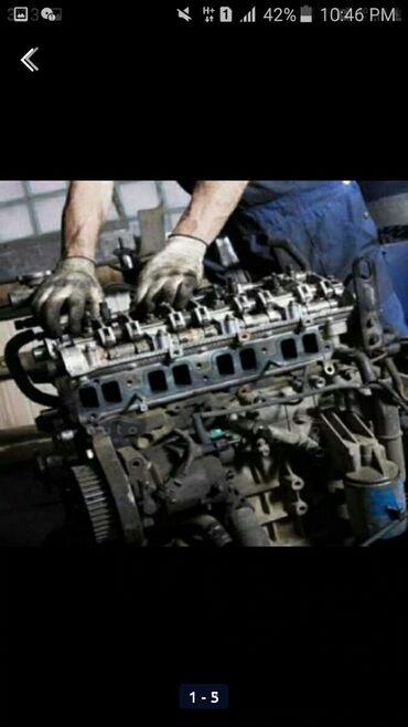 ремонт двигателей любой сложности в Кыргызстан: Двигатель | Ремонт деталей автомобиля
