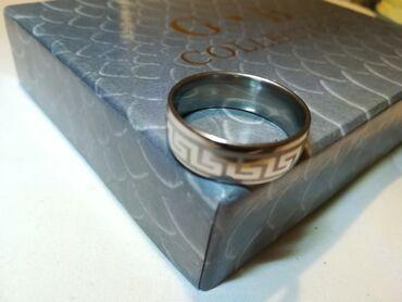 Muska kosulja 2 - Srbija: Muski prsten. 2,2cm