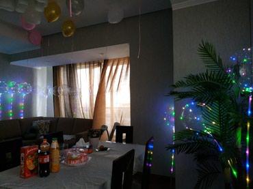 Продаю светодиодные шарики! На в Бишкек