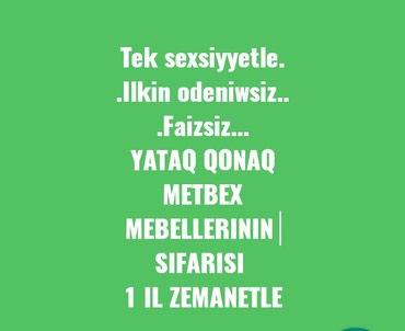 Bakı şəhərində TEK SEXSIYYETLE KREDIT