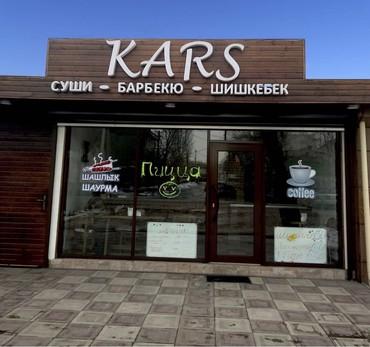 """brjuki razmer 46 в Кыргызстан: Требуется кух-работница в шашлычную """"KARS"""""""