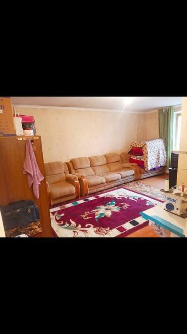 зарядка для гироскутера купить в Кыргызстан: Продается квартира: 1 комната, 30 кв. м