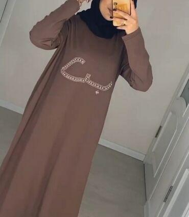 ауди 80 б4 купить в Ак-Джол: В наличии есть вот такие красивые платья широкого кроя ткань очень