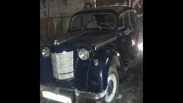 Москвич М 400 1956 года вып. На ходу. Ватс апп  в Ош