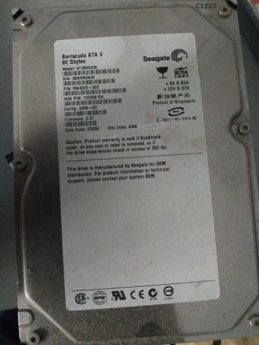 жесткие диски гонконг в Кыргызстан: Жёсткий диск 80GB ata для компьютера