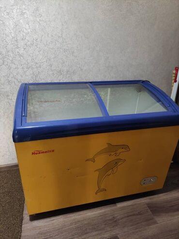 Б/у Холодильник-витрина Желтый холодильник