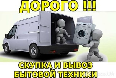 телевизор lg с плоским экраном в Кыргызстан: Фронтальная Автоматическая Стиральная Машина LG 6 кг