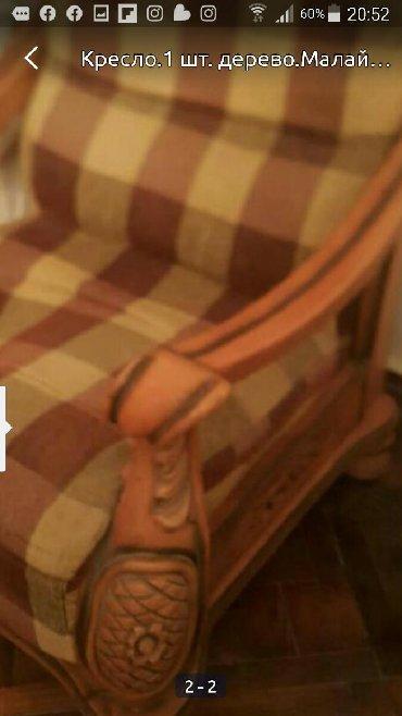 атлант кресло в Азербайджан: Кресло.1 шт. дерево.Малайзия