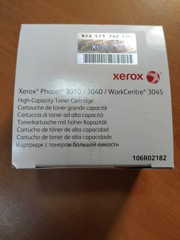 Bakı şəhərində Xerox katric 3010-3040-3045 modellərə gedir.