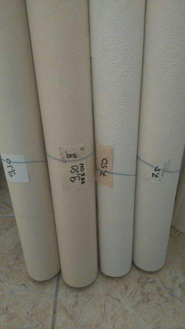 Kuća i bašta   Rumenka: Tapete braon boje imitacija cigle 15 x0,50 je vise rapav papir nisu