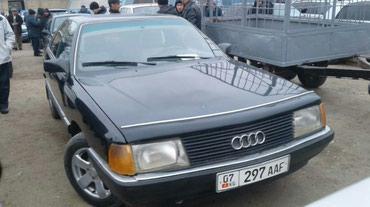Audi в Талас